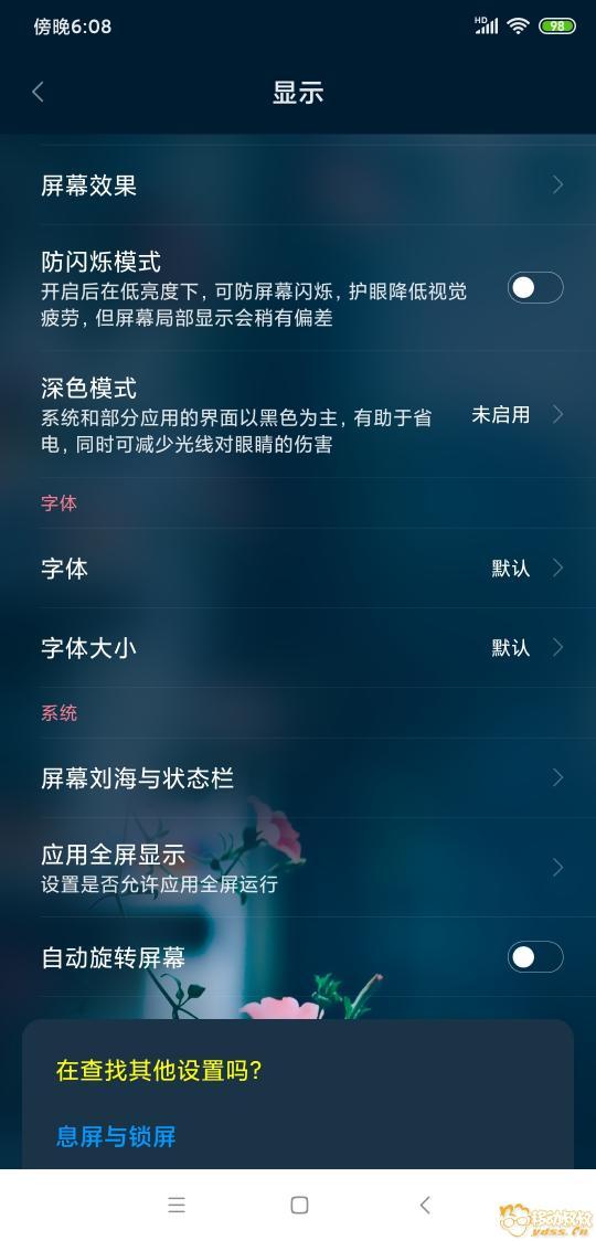 Screenshot_2019-09-10-18-08-59-849_com.android.settings.jpg