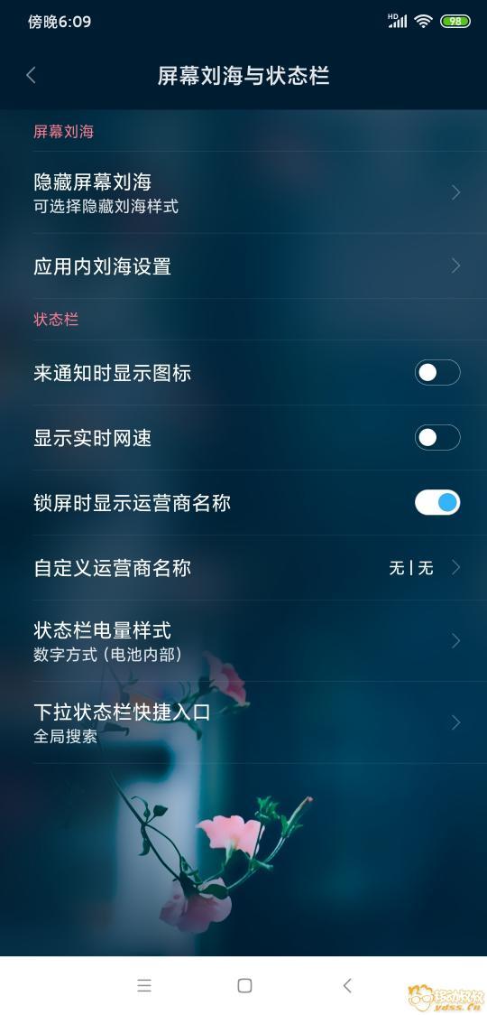 Screenshot_2019-09-10-18-09-13-988_com.android.settings.jpg