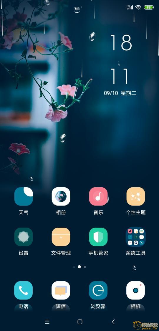 Screenshot_2019-09-10-18-11-22-811_com.miui.home.jpg