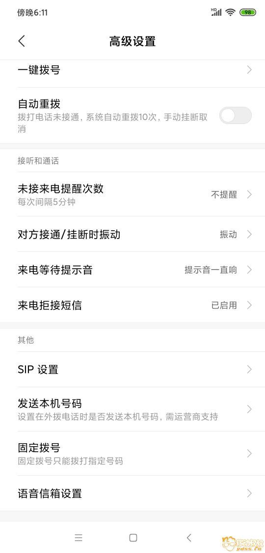 Screenshot_2019-09-10-18-11-45-224_com.android.phone.jpg