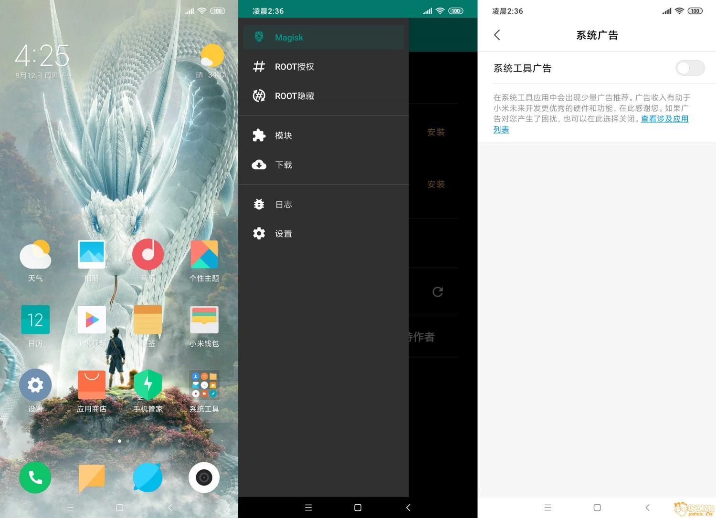Screenshot_2019-09-12-16-25-15-603_com.miui.jpg