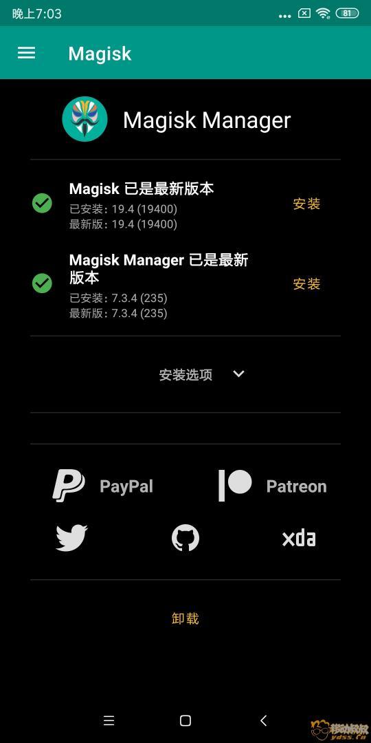 Screenshot_2019-09-20-19-03-54-245_com.topjohnwu.magisk.jpg