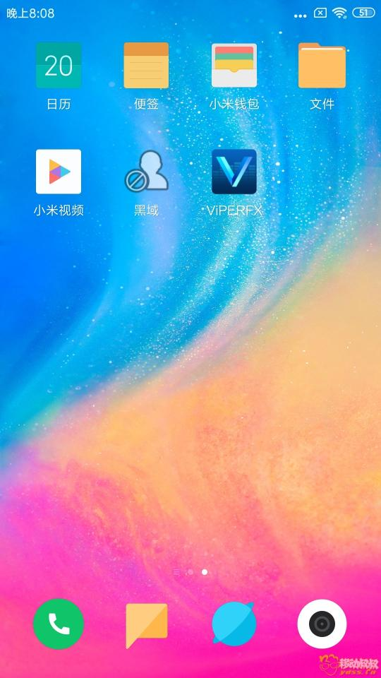 Screenshot_2019-09-20-20-08-34-652_com.miui.home.jpg