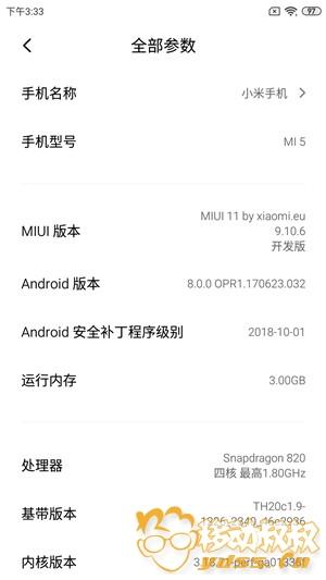 Screenshot_2019-10-06-15-33-15-117_com.android.settings.jpg