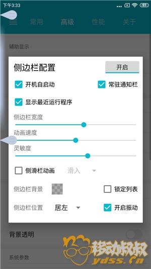 Screenshot_2019-10-06-15-33-37-071_com.ling.tools.jpg