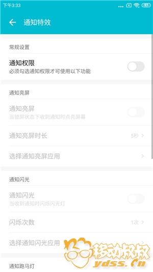Screenshot_2019-10-06-15-33-40-136_com.ling.tools.jpg