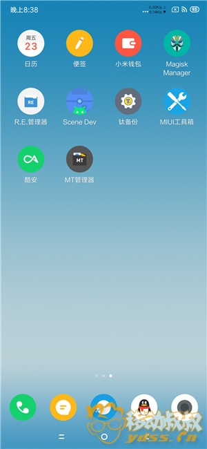 Screenshot_2019-08-23-20-38-58-420_com.miui.home.jpg