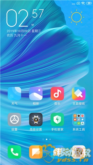 Screenshot_2019-10-09-14-57-45-109_com.miui.home.jpg