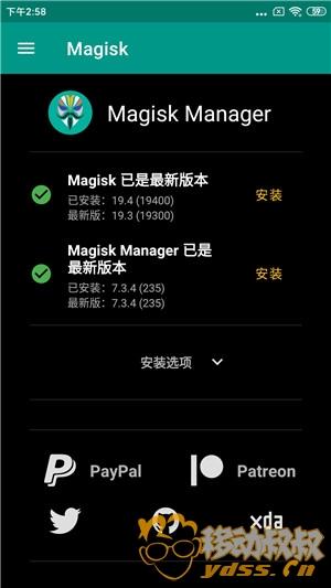 Screenshot_2019-10-09-14-58-08-989_com.topjohnwu.magisk.jpg