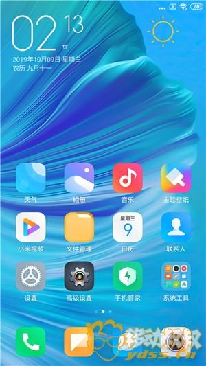 Screenshot_2019-10-09-14-13-51-710_com.miui.home.jpg