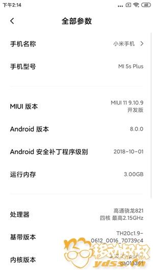 Screenshot_2019-10-09-14-14-00-806_com.android.settings.jpg