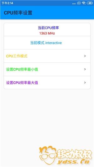 Screenshot_2019-10-09-14-14-07-326_com.zhanhong.tools.jpg
