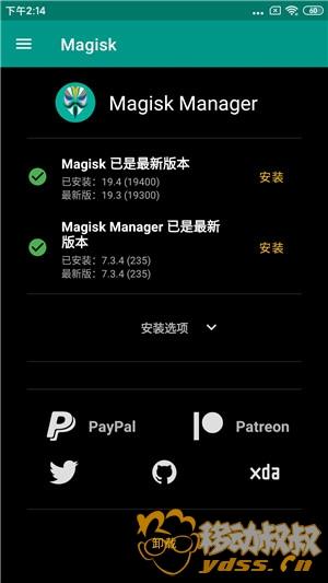 Screenshot_2019-10-09-14-14-26-128_com.topjohnwu.magisk.jpg