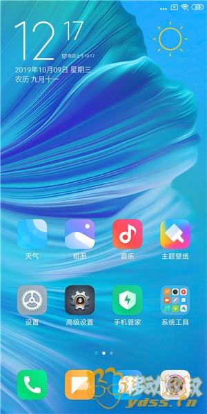 Screenshot_2019-10-09-12-17-09-911_com.miui.home.jpg