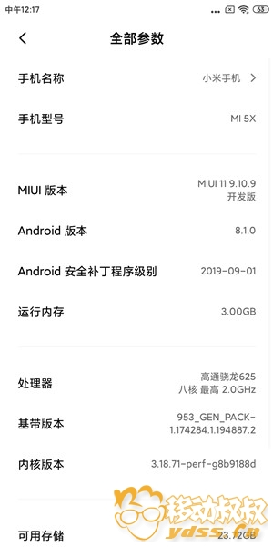 Screenshot_2019-10-09-12-17-21-443_com.android.settings.jpg