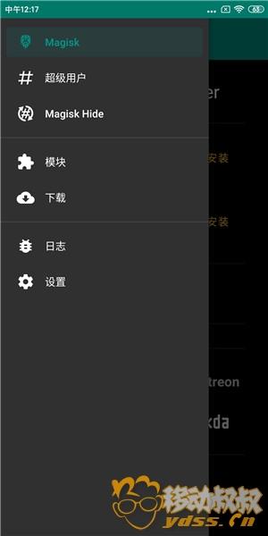 Screenshot_2019-10-09-12-17-55-258_com.topjohnwu.magisk.jpg