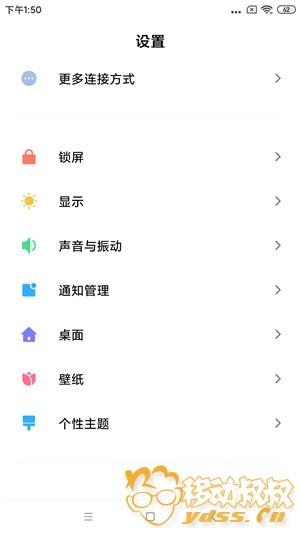 Screenshot_2019-10-09-13-51-04-640_com.android.settings.jpg