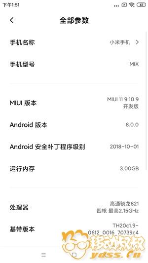 Screenshot_2019-10-09-13-51-15-493_com.android.settings.jpg