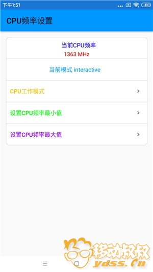 Screenshot_2019-10-09-13-51-24-272_com.zhanhong.tools.jpg