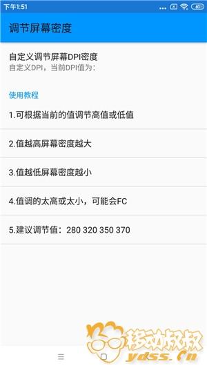Screenshot_2019-10-09-13-51-27-170_com.zhanhong.tools.jpg