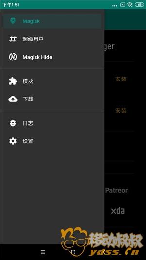 Screenshot_2019-10-09-13-51-36-181_com.topjohnwu.magisk.jpg