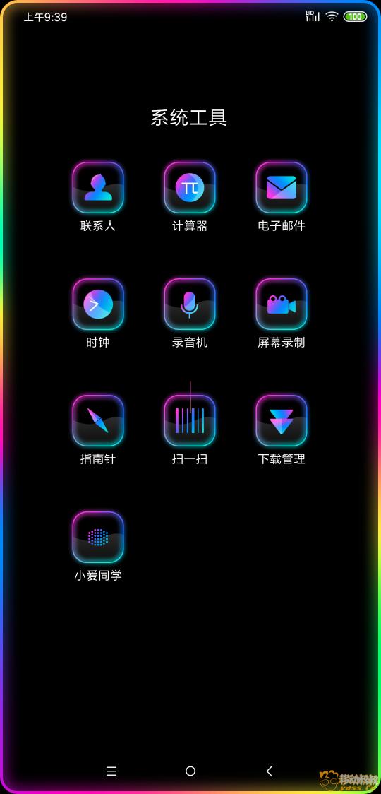 Screenshot_2019-10-05-09-39-51-526_com.miui.home.png