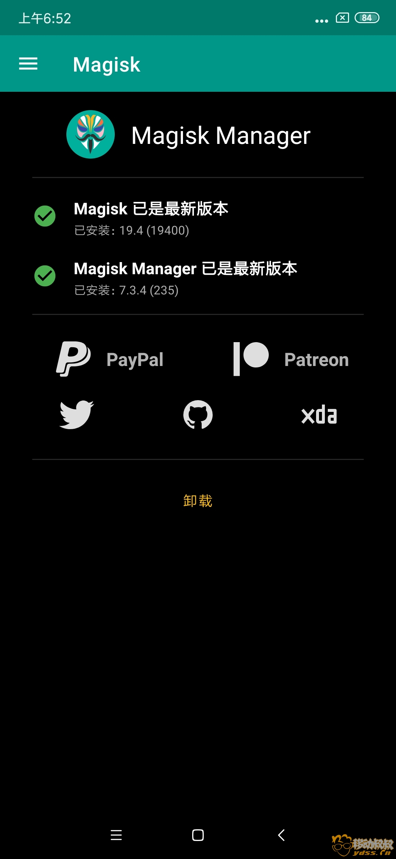 Screenshot_2019-10-09-06-52-54-628_com.topjohnwu.magisk.jpg