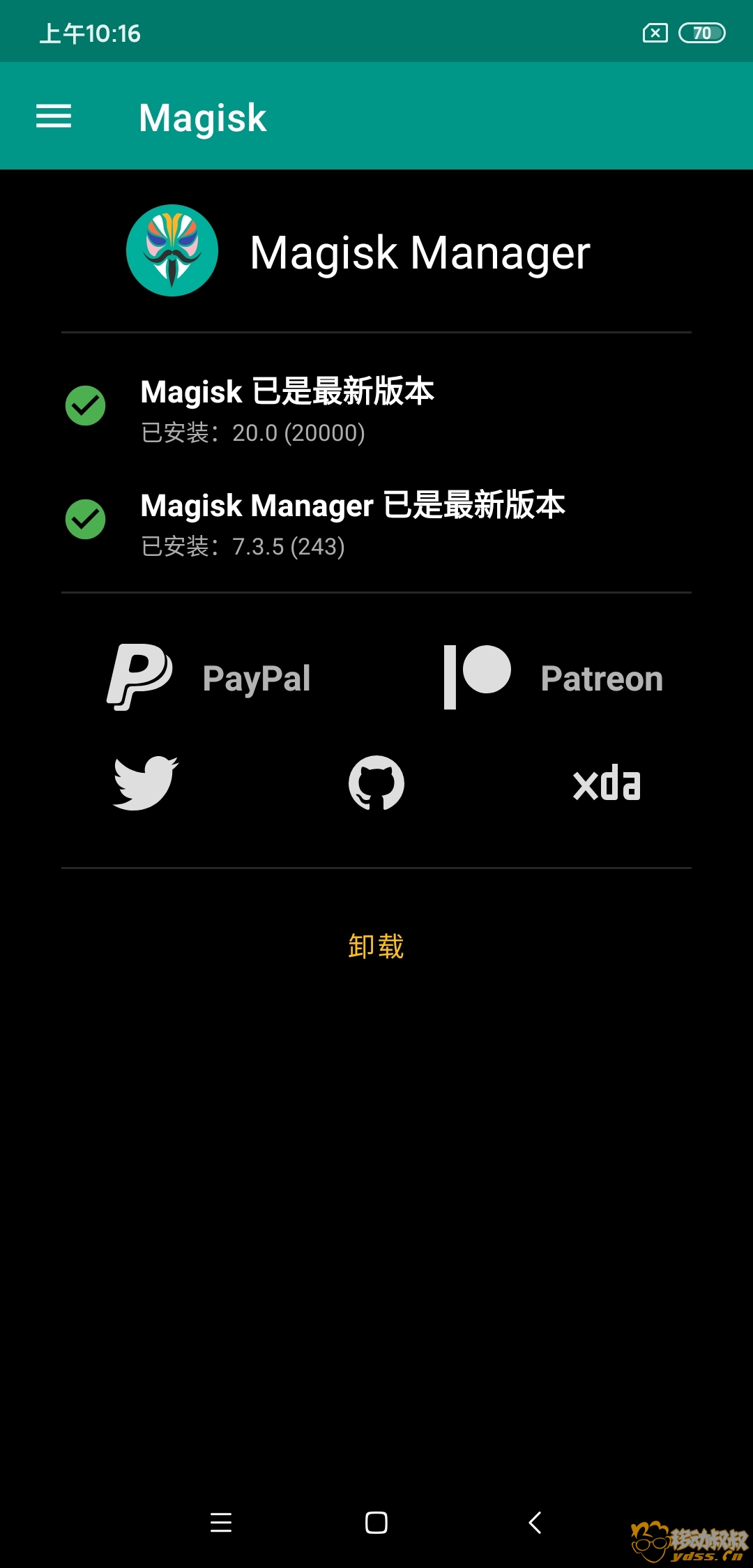 Screenshot_2019-10-12-10-16-33-303_com.topjohnwu.magisk.jpg