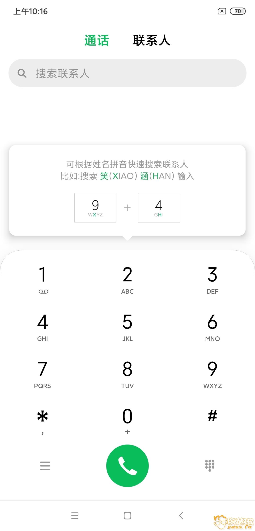 Screenshot_2019-10-12-10-16-39-602_com.android.contacts.jpg