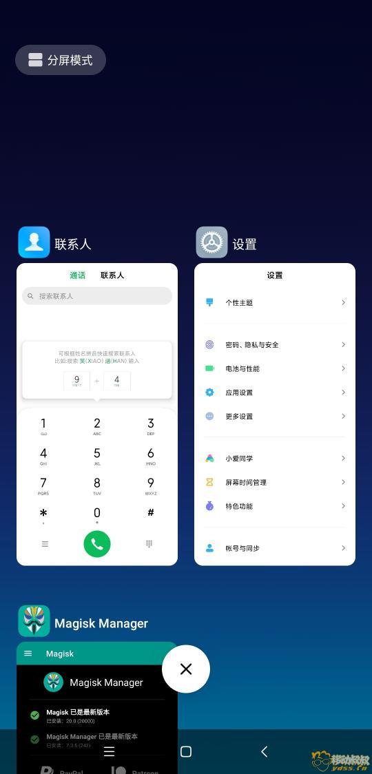 Screenshot_2019-10-12-10-16-44-194_com.android.systemui.jpg