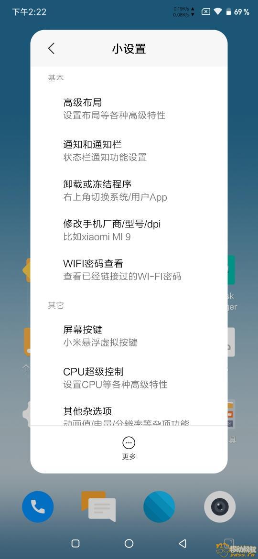 Screenshot_2019-10-12-14-22-23-839_com.android.Moder.jpg