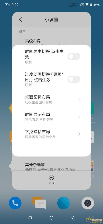 Screenshot_2019-10-12-14-22-29-241_com.android.Moder.jpg