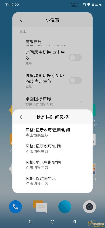 Screenshot_2019-10-12-14-22-33-526_com.android.Moder.jpg