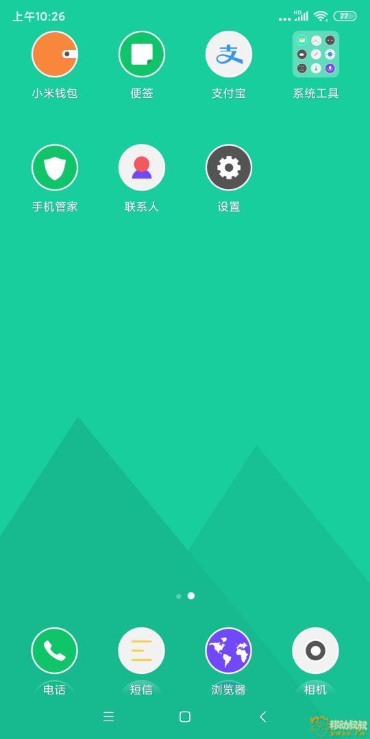 Screenshot_2019-11-06-10-26-18-853_com.miui.home.jpg