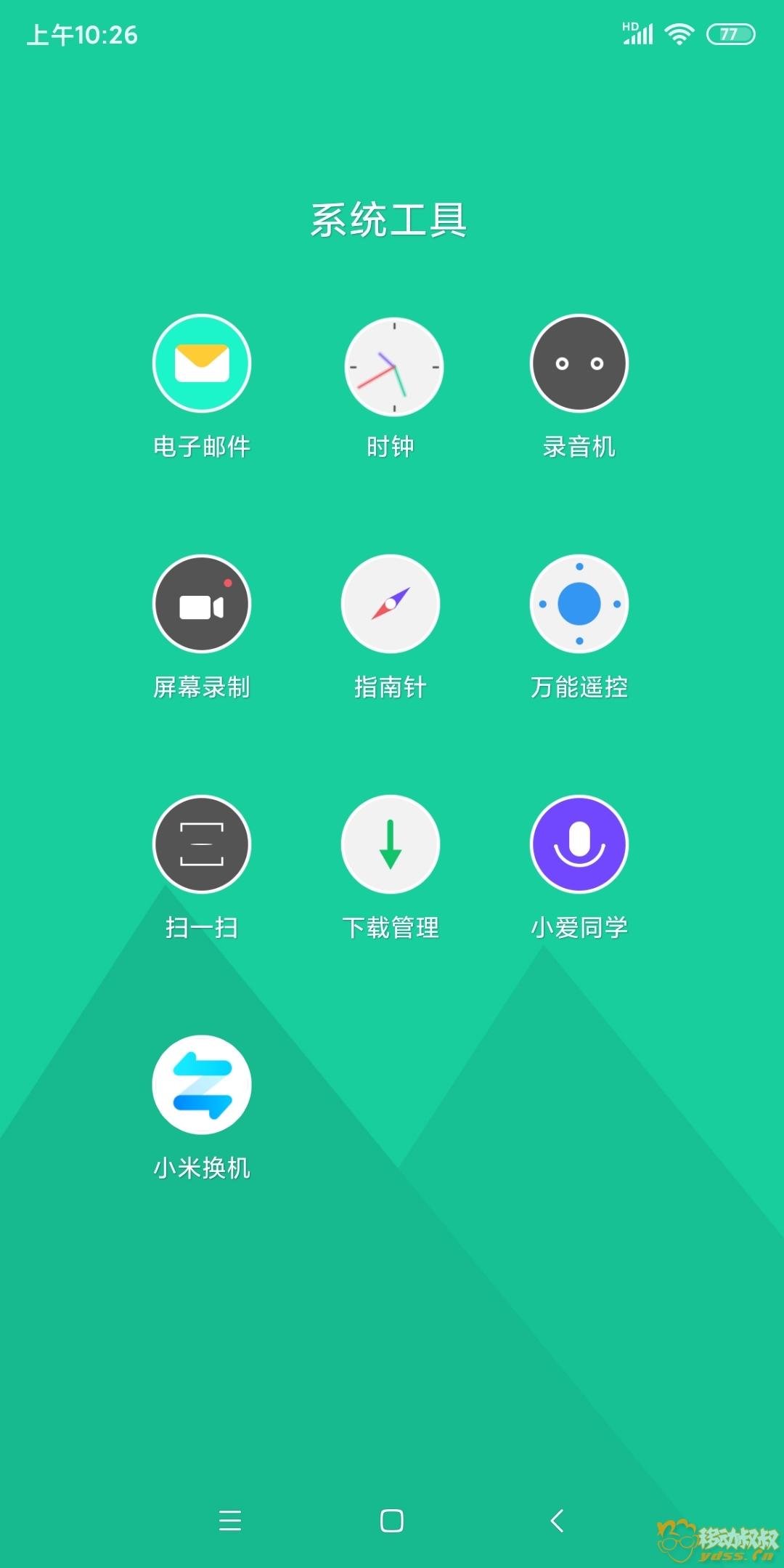 Screenshot_2019-11-06-10-26-40-862_com.miui.home.jpg