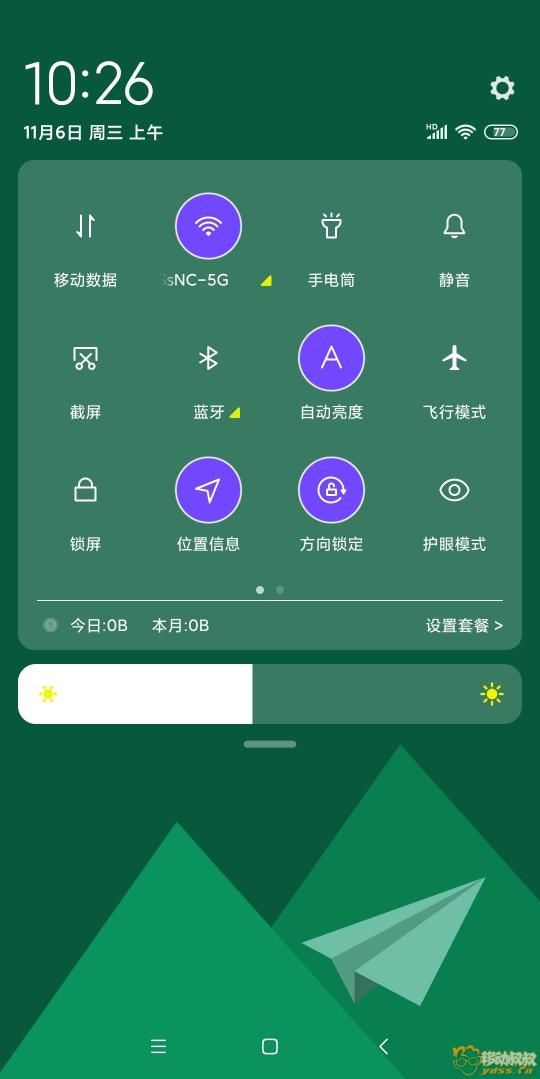 Screenshot_2019-11-06-10-26-27-891_com.miui.home.jpg