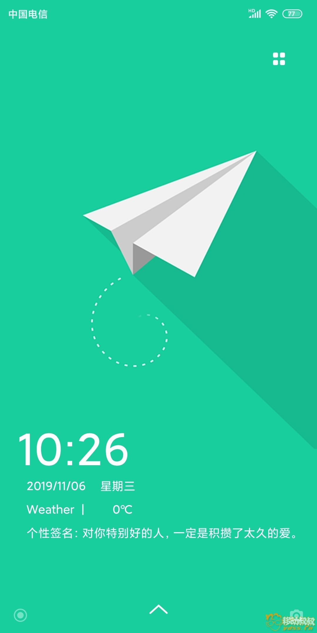 Screenshot_2019-11-06-10-26-46-970_lockscreen.jpg