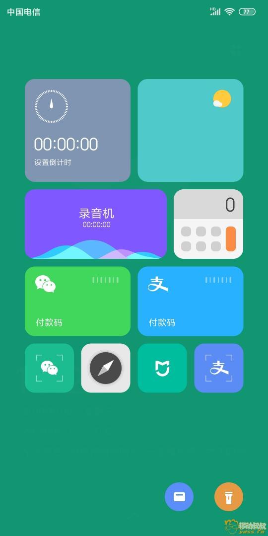 Screenshot_2019-11-06-10-26-50-165_lockscreen.jpg