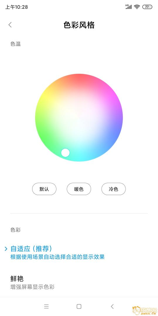 Screenshot_2019-11-06-10-28-31-419_com.android.settings.jpg
