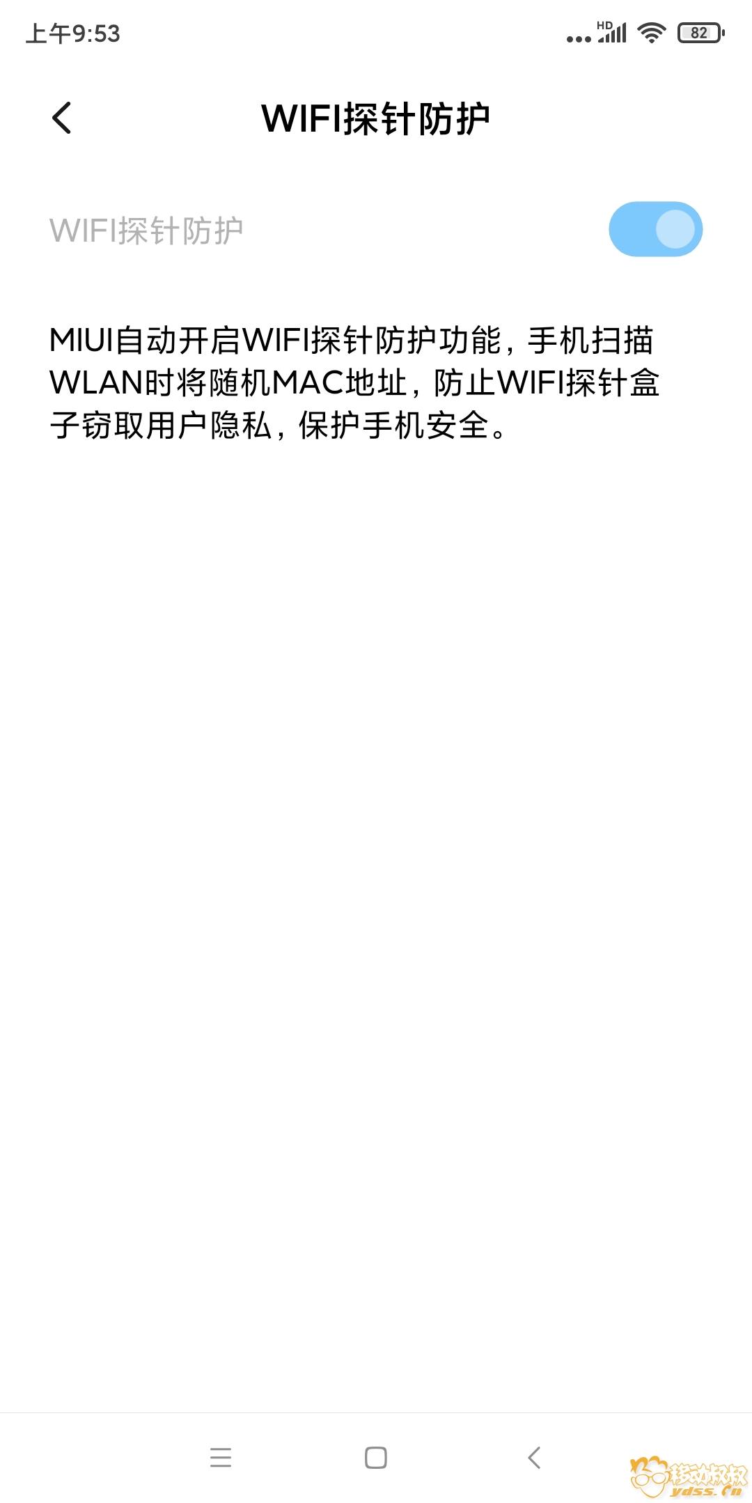 Screenshot_2019-11-06-09-53-05-574_com.android.settings.jpg