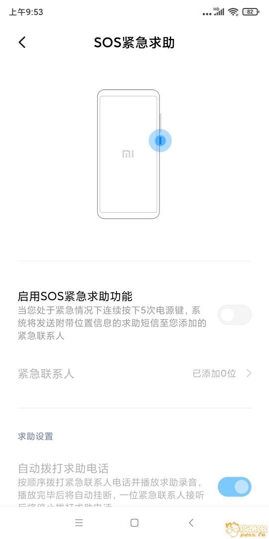 Screenshot_2019-11-06-09-53-29-499_com.android.settings.jpg