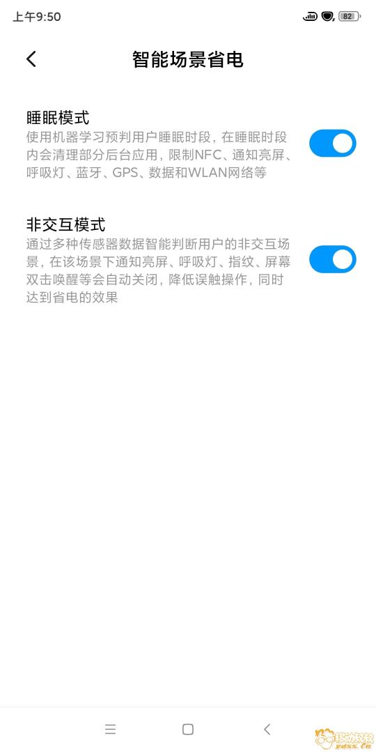 Screenshot_2019-11-06-09-50-38-513_com.miui.powerkeeper.jpg
