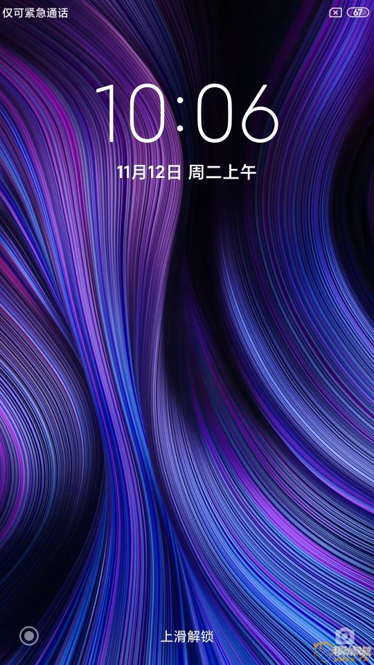 Screenshot_2019-11-12-10-06-05-900_lockscreen.jpg