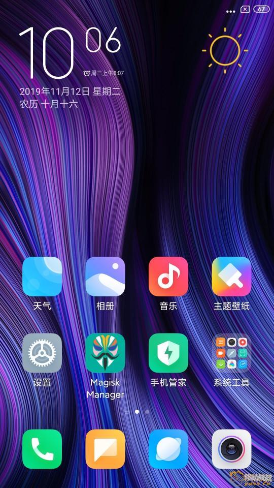 Screenshot_2019-11-12-10-06-09-413_com.miui.home.jpg