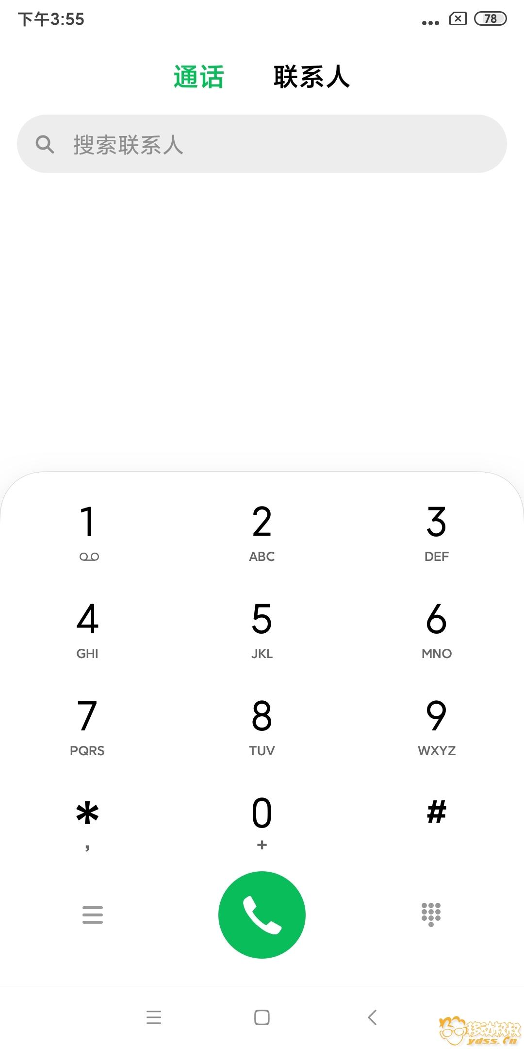 Screenshot_2019-11-12-15-55-27-525_com.android.contacts.jpg