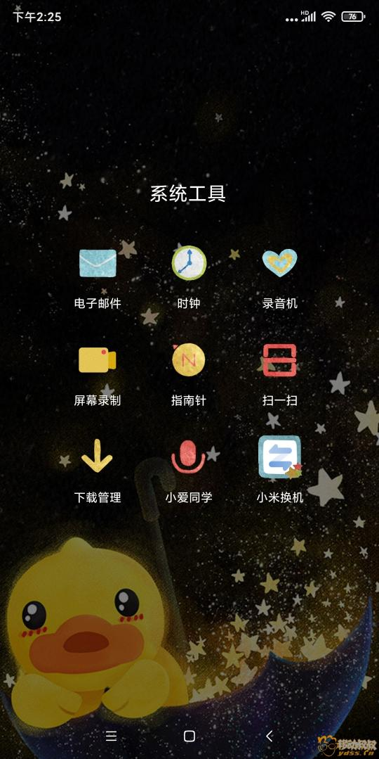 Screenshot_2019-11-13-14-25-27-188_com.miui.home.jpg