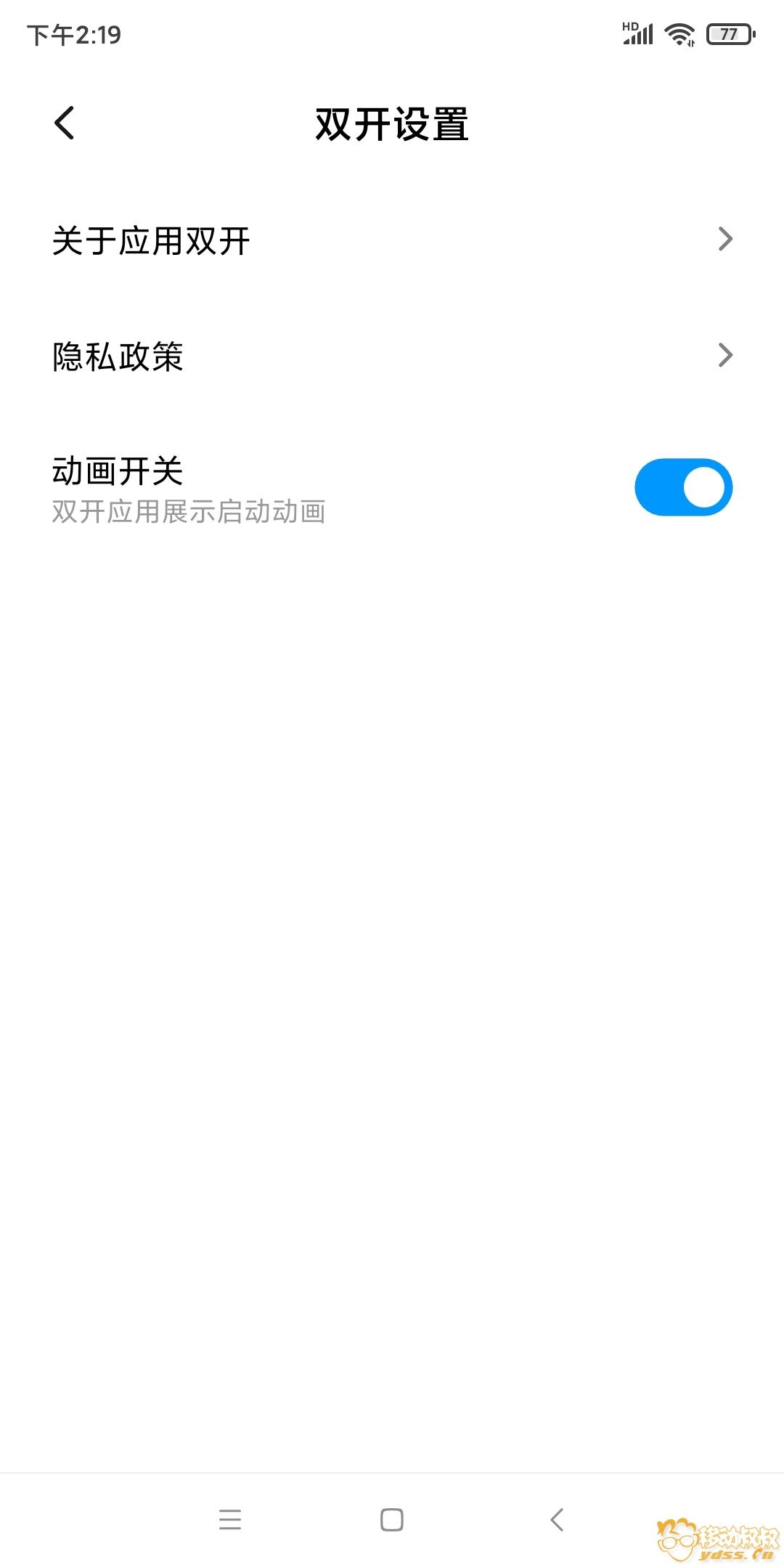 Screenshot_2019-11-13-14-19-44-568_com.miui.securitycore.jpg