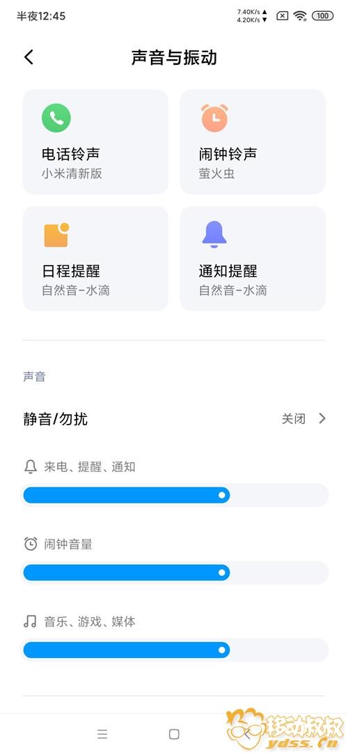 Screenshot_2019-09-24-00-45-01-905_com.android.settings.jpg