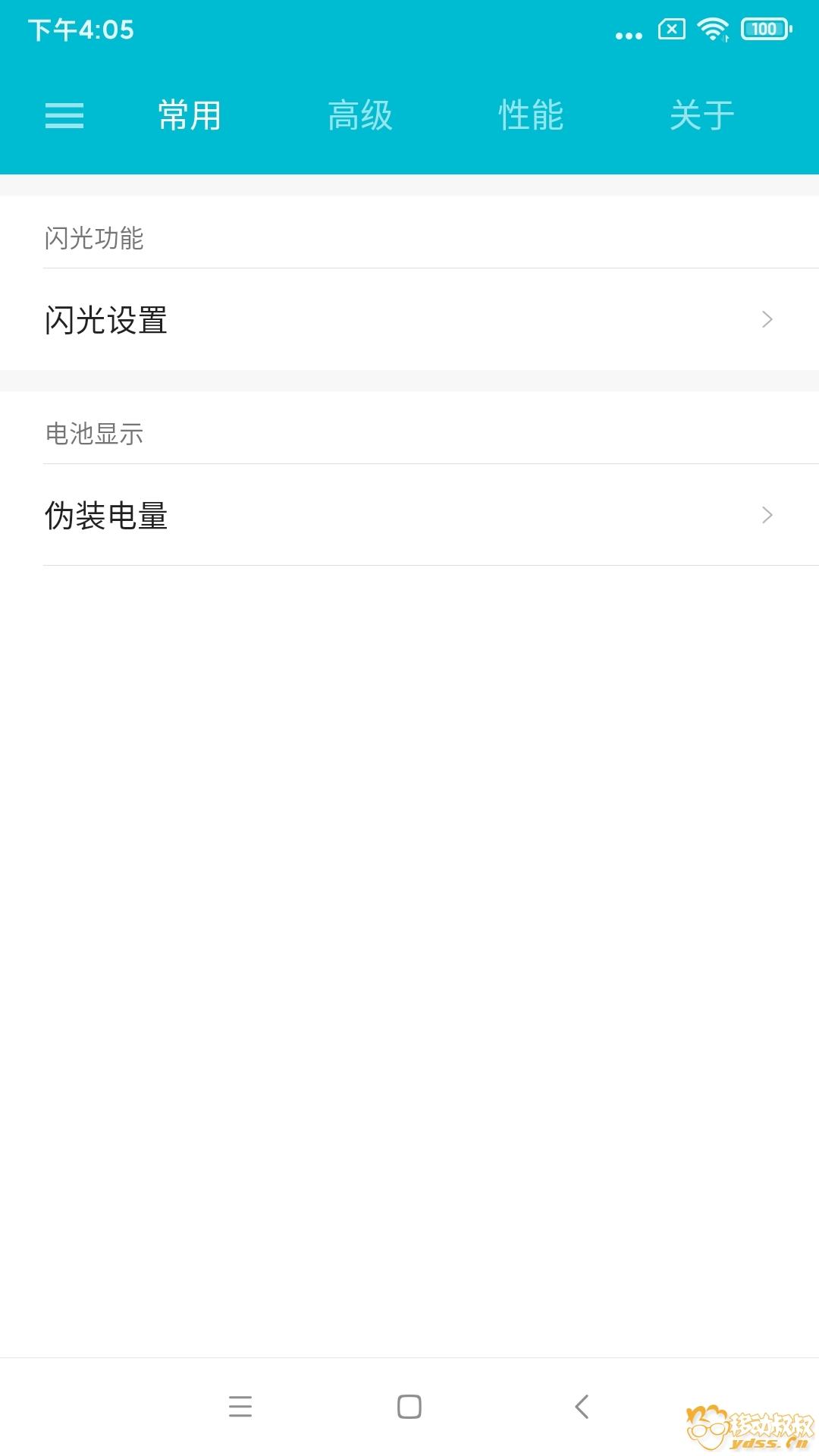 Screenshot_2019-11-16-16-05-23-795_com.ling.tools.jpg