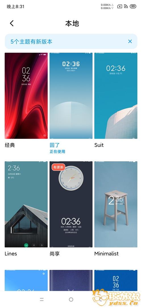 Screenshot_2019-09-24-20-31-19-910_com.android.thememanager.jpg